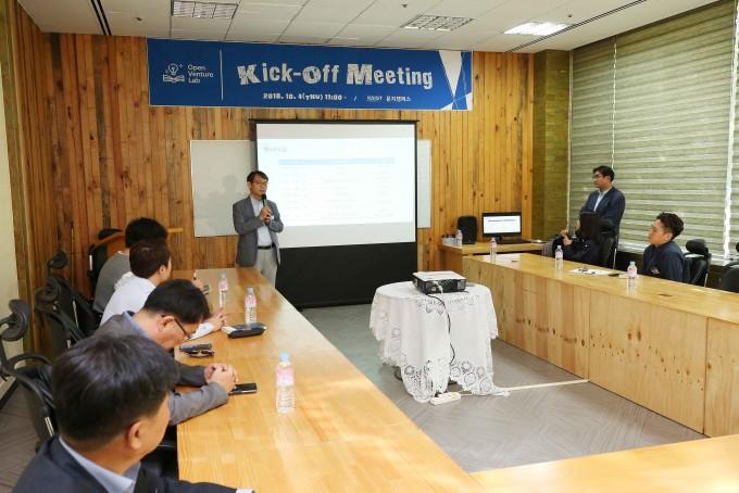 KAIST는 일반인 대상 창업지원프로그램 'KAIST 오픈벤처랩'을 개소했다. KAIST 제공.