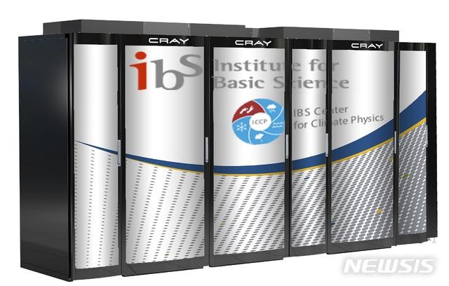 [과학 게시판] IBS 슈퍼컴퓨터 도입外