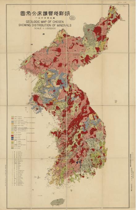 한반도 첫 지질조사 지도로 1920년에 제작된조선지질광산분포도다. 영국이 보유하고 있었으며 오는 31일 국내로 반환될 예정이다. -한국지질자원연구원 제공