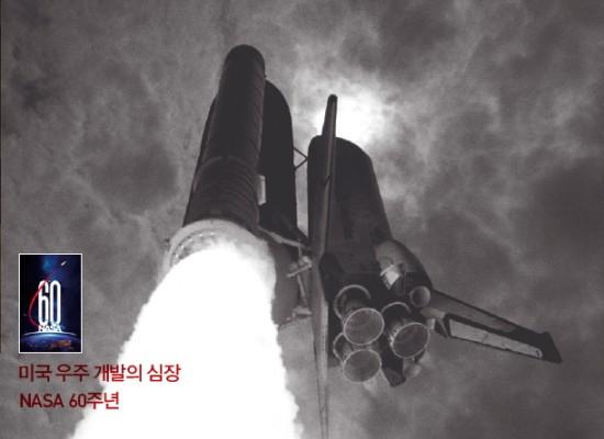 영화 '퍼스트맨' 보는 관객을 위해 정리한 NASA 스토리