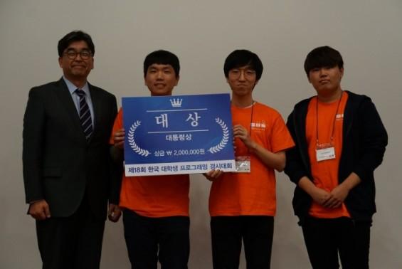 [과학 게시판] 대학생 프로그래밍 경시대회 수상자 발표 外