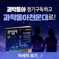 2018년 11월 정기구독+천문대