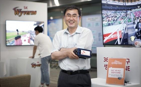 11월 대한민국 엔지니어상에 박성수 SKT 부장·김재환 네오크레마 대표