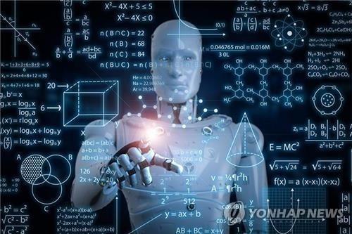 일본, 인공지능 활용 7대 윤리지침 제정 추진