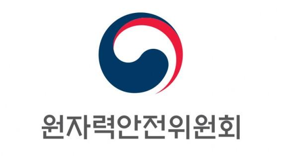 韓·中·日 원자력 사고 대비 '정보 공유 매뉴얼' 만든다