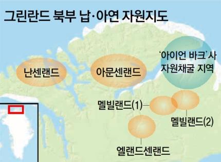 그린란드 북부 지역은 북극에서 가장 가까운 극한의 땅이다. 이 지역에서 납, 아연 등 지하광물이 풍부하다는 사실이 알려지면서 최근 많은 기업들이 관심을 갖고 있다. 호주 자원채굴 기업 '아이언 바크'사는 그린란드 자치정부와 30년 채굴계약을 맺었다(사진 속 동그라미). 극지연구소 제공