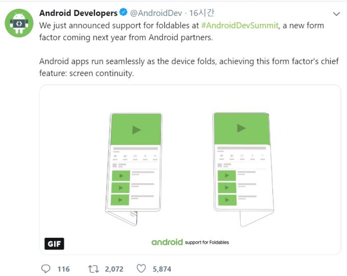 안드로이드 개발자들은 새로운 폴더블폰의 폼 팩터의 화면 연속성을 지원하기 위한 개발을 논의 중입니다. @AndroidDev제공