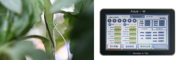 MEMS가 측정한 데이터와 식물에게 보내는 물과 비료의 양을 보여주는 화면.