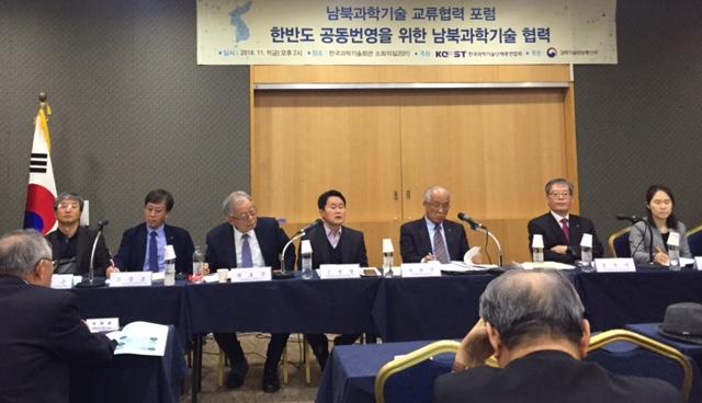 다양한 분야의 과학기술, 정책 연구자들이 현재 남북 협력에서 과학 분야가 후순위에 밀려 있다고 걱정했다. -윤신영 기자