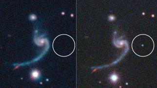 찾았다!중성자별 쌍성계