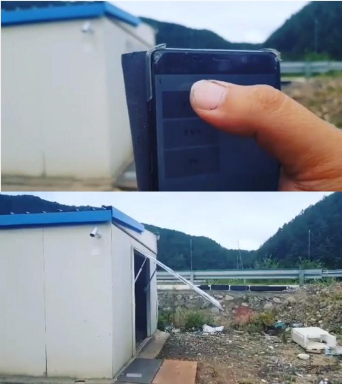 원격 제어 중 모습. 하병욱씨의 인스타그램(bruce8893) 동영상 캡쳐