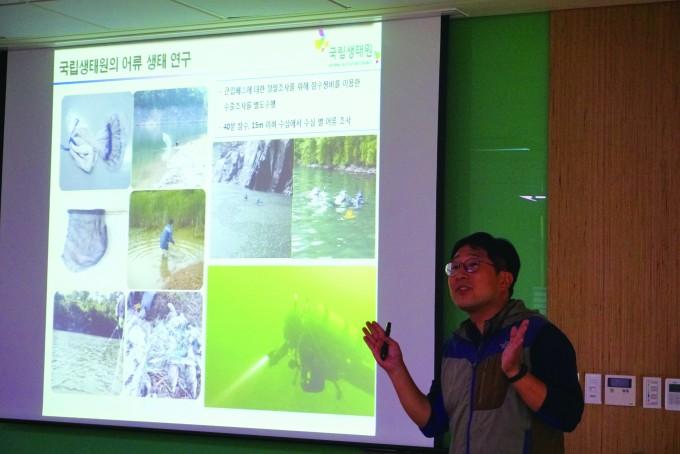 국립생태원에서 김수환 박사가 외래종에 대한 강의를 하고 있다 - 서경애 기자