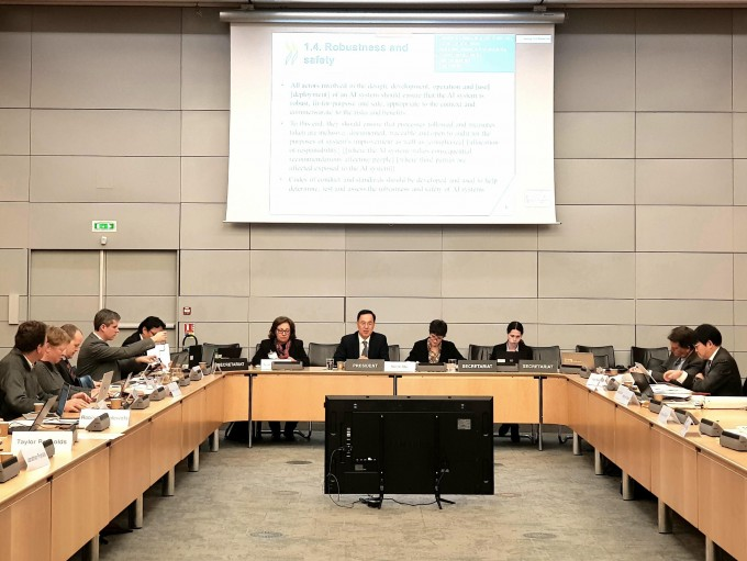 지난 12일 프랑스 파리 OECD 본부에서 인공지능 전문가그룹 회의가 개최됐다. 여기에서는 권고안의 대략적인 구성안이 확정됐다. - 사진 제공 과학기술정보통신부
