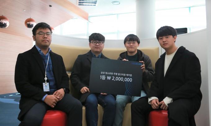 SOSCON 2018 청소로봇 주행 알고리즘 해커톤에서 대상을 수상한 DGIST 디품 팀. 왼쪽부터 신관준, 김예승, , 송진혁, 김태경 씨.