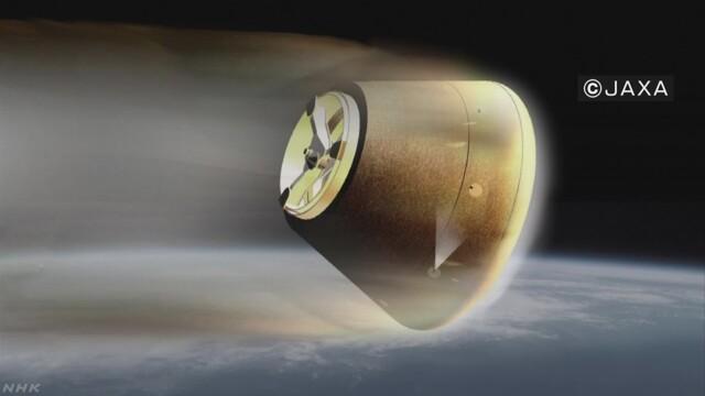 우주 물자회수 캡슐의 대기권 돌파 모습을 나타낸 그래픽. 일본 항공우주연구개발기구 제공.
