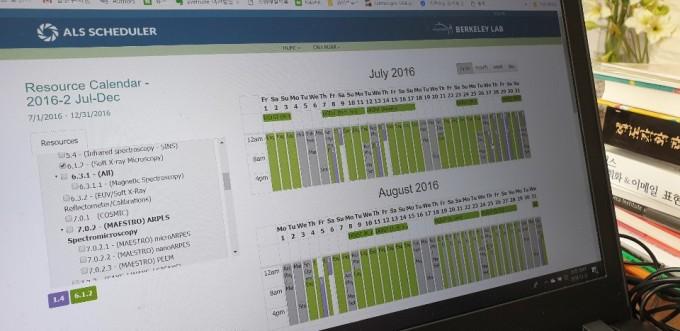 미국로렌스버클리국립연구소는 소속 장비의 운영 현황을 데이터베이스로 공개하고 있다. 자료: 미 로렌스버클리연구소