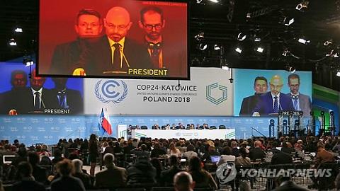 세계가 다시 머리를 맞댔다…기후변화 막을 최후 대안 만들러
