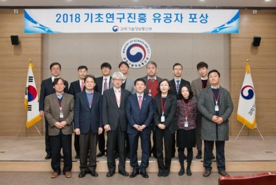 올해를 빛낸 기초연구자에 김동인 성대 교수·김기현 한양대 교수 등 10인