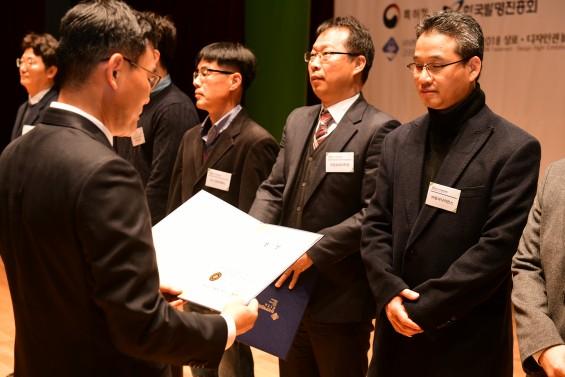 동아사이언스 '지구사랑탐사대' 지식재산대전서 한국무역협회장상 수상