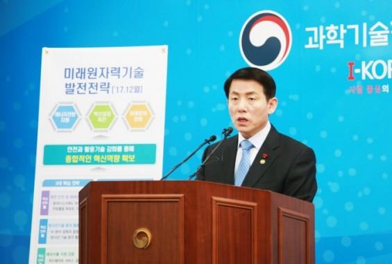 """파이로프로세싱 실증 계획 중단…""""2020년 재검토""""(종합)"""