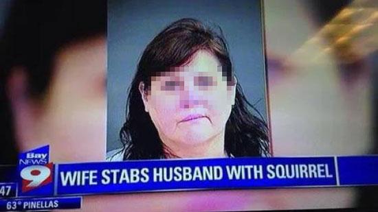 다람쥐로 남편을 찌른 여자?