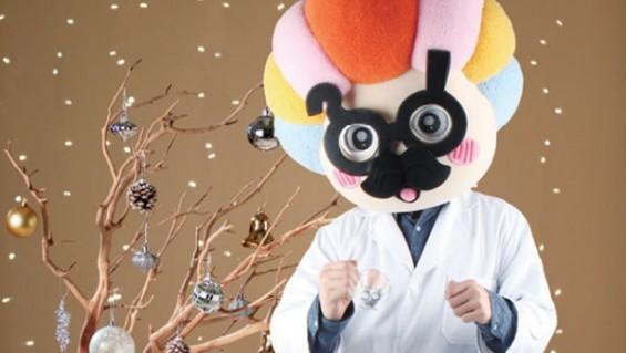 [도전! 섭섭박사 실험실] 나홀로 성탄절, 파티를 시작한다