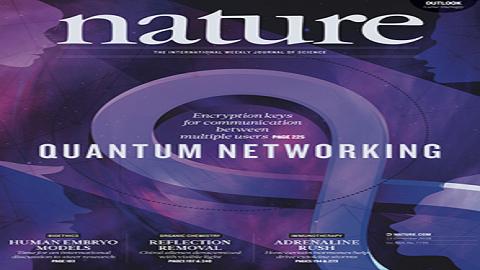 [표지로 읽는 과학] 현실로 성큼 다가온 양자 네트워크