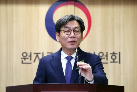 """엄재식 신임 원안위원장 """"생활방사선 불안 해소 위해 만전 기할 것"""""""