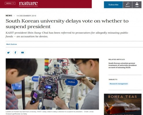 """네이처 """"신 총장 직무정지 유보, KAIST이사회가 정부 요구 거절할 힘 없다는 뜻"""""""