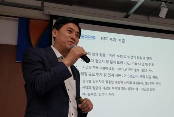 바이오산업 메카 꿈꾸는 홍릉에 300억원 특화펀드 만든다