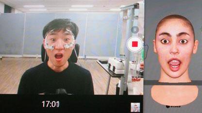 """""""VR 아바타가 내 표정이랑 똑같네!"""""""