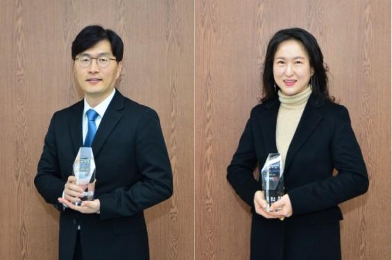 이달의 KIST인상에 김익재 단장, 김수민 선임연구원