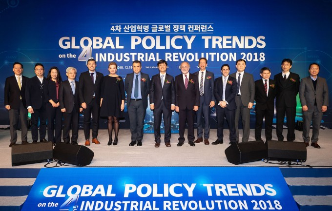 18일 서울 중구 더플라자호텔에서 '4차 산업혁명 글로벌 정책 컨퍼런스 2018'가 열렸다. - 4차산업혁명위원회 제공