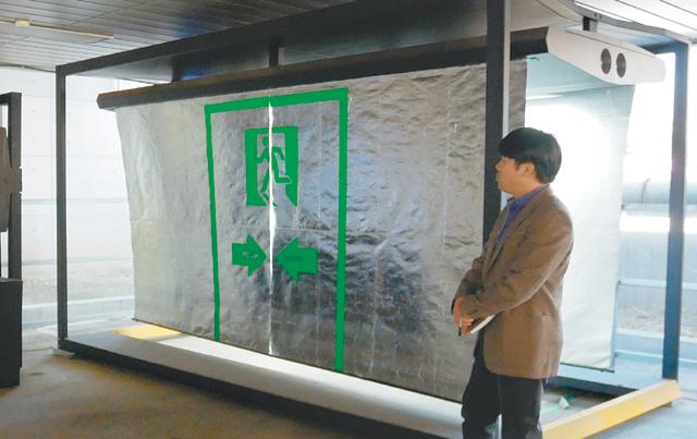 국가과학기술연구회 복합재난대응(MDCO) 융합연구단이 개발한 접이식 비상대피통로. 화재 경보가 울리면 안내 방송과 함께 천장에서 스크린이 내려와 유독가스를 막아 주는 간이터널이 만들어진다. - 고양=송경은 기자 kyungeun@donga.com