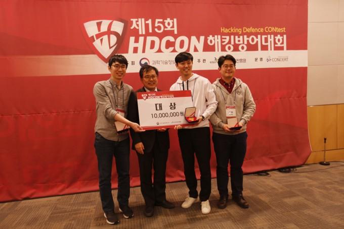 5일 서울 영등포구 여의도 전경련회관에서 열린 제15회 HDCON(Hacking Defense CONtest, 해킹방어대회)본선에서 '올가미'팀이 대상을 차지했다.-과학기술정보통신부 제공