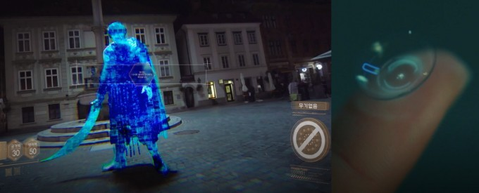 드라마 '알함브라 궁전의 추억'에 나오는 AR 장면과 렌즈. TVN캡처