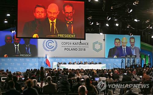 지난 2일 폴란드 카토비체에서 제24차 유엔기후변화협약 당사국총회가 개최됐다-연합뉴스