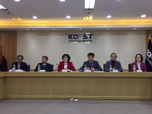 한국과학기술단체총연합회가 2018년 올해의 과학기술 뉴스를 발표하고 있다. -윤신영 기자