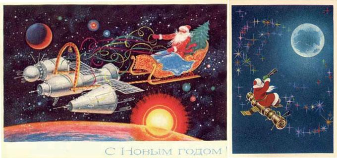 우주를 테마로 한 옛 소련의 빈티지 크리스마스 카드. http://www.mazaika.com