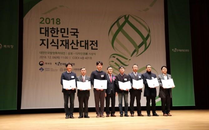 12월 6일, 서울 코엑스에서 개막한 대한민국 지식재산대전에서 대한민국발명특허대전, 상표‧디자인권전 우수 수상작 시상식이 열렸다.