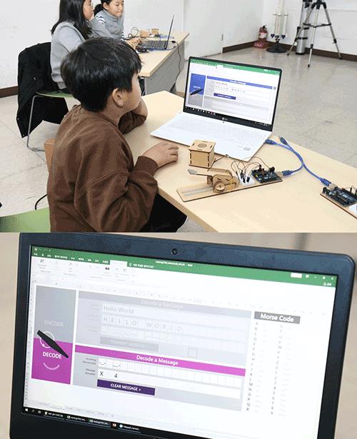 컴퓨터에 문자를 입력하면 대응하는 모스 부호가 LED에 나타난다.