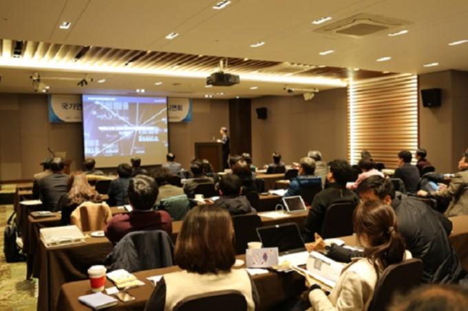 한국과학기술정보원(KISTI)이 17일 서울 서초구 엘타워에서 '국가 연구데이터 플랫폼 시범서비스 시연회'를 개최했다. - KISTI 제공