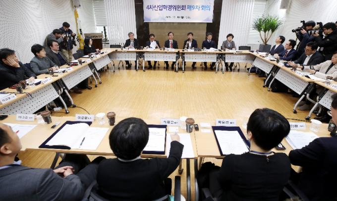 10일 오전 서울 광화문 KT빌딩에서 4차산업혁명위원회 제9차 회의가 열리고 있다. 연합뉴스