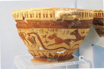 별자리가 그려진 것으로 추정되는 기원전 600년경의 그리스 와인잔. John Barnes 제공