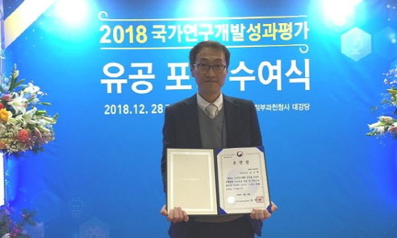 이상기후 주범 엘니뇨 모델 오류 잡아낸 김선태 연구원