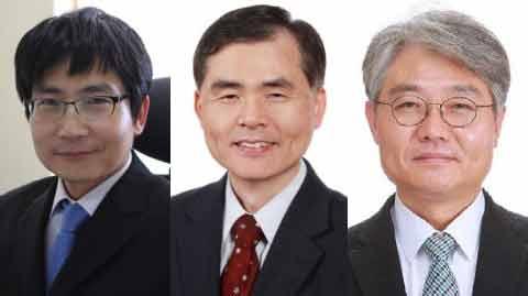 한국연구재단, 차세대바이오·우주·원자력 단장 선임