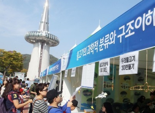 '93엑스포' 그리운 대전시…과학축제 쇠퇴 기미