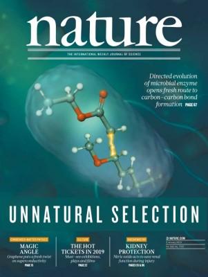 [표지로 읽는 과학]'부자연 선택설'로 진화한 박테리아 효소