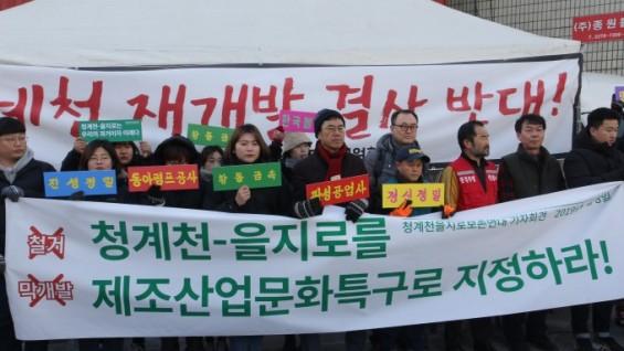 재개발에 내몰린 한국판 메이커스 운동의 성지 청계천