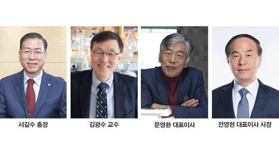 KAIST 자랑스런 동문에 서길수 총장·김광수 교수·문영환 대표·전영현 대표